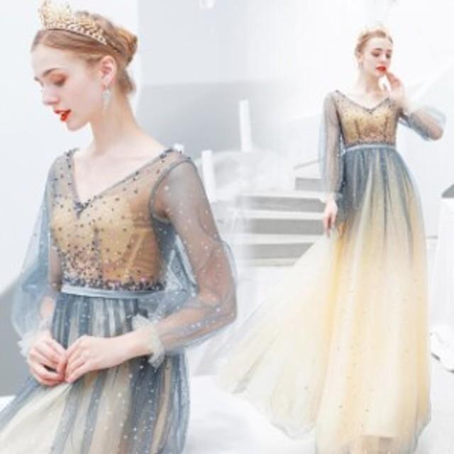 上品 優雅 ロングドレス ブライズメイドドレス カクテルドレス 結婚式ドレス 発表會 ワンピース エレガント 新品 誕生日 お呼