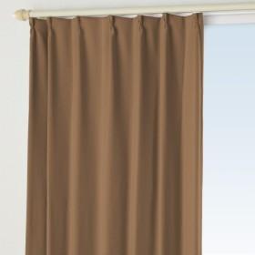 1級遮光カーテン 防炎 形状記憶 Aフック 幅100×丈120cm 2枚 ロイヤルブラウン