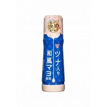フンドーキン私の決めドレ!ツナ入り和風マヨ180mlまとめ買い(×12)|4902581023521(dc)