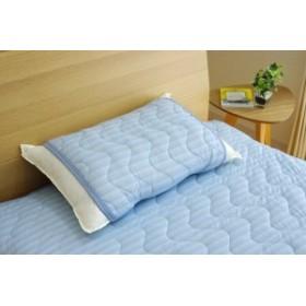 枕パッド 洗える 冷感 涼感 接触冷感 クールリバース 約40×50cm 吸水 速乾 リバーシブル(代引不可)【送料無料】