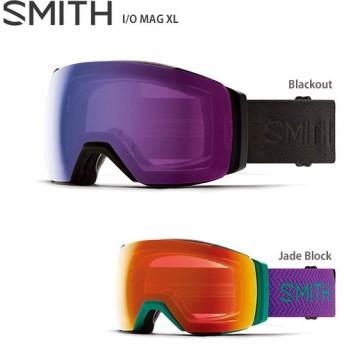 SMITH スミス スキーゴーグル 2020 I/O MAG XL アイオーマグXL 【調光】 送料無料 19-20 NEWモデル