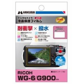 ハクバ DGFS-RWG6 RICOH WG-6 G900 専用 液晶保護フィルム