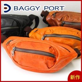 [2019年5月24日販売開始! 新作 ]BAGGY PORT バギーポート フルクローム ボディバッグ(小) MTH-3122