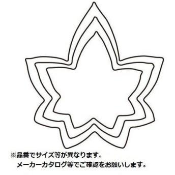カンダ 05-0261-0401 野菜抜 楓 小 #1 (0502610401)