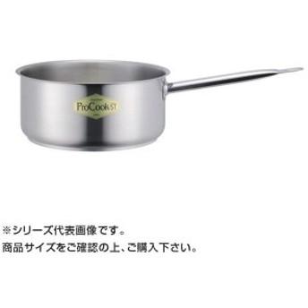 プロクックST 浅型片手鍋 16cm(1.4L) 本体 011097