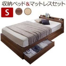 フロアベッド ベッド下収納 セット 敷布団でも使えるベッド 〔アレン〕 シングル ポケットコイルスプリングマットレス付き(代引不可)【送