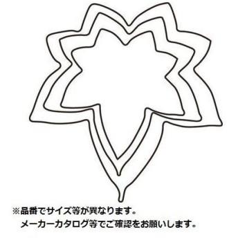 カンダ 05-0253-0401 厚口野菜抜 楓 小 #1 (0502530401)