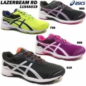 アシックス LAZERBEAM RD 1154A019 レーザービーム ランニング スポーツ ジュニア スニーカー 靴 シューズ 2E相当 子供用 運動会 部活動