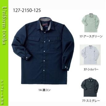 作業着 長袖シャツ 静電防止・速乾性 寅壱 2150-125
