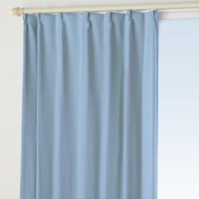 1級遮光カーテン 防炎 形状記憶 Bフック 幅100×丈120cm 2枚 サックスブルー