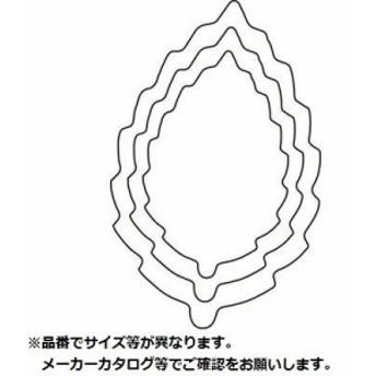 カンダ 05-0254-0202 厚口野菜抜 木の葉 中 #2 (0502540202)