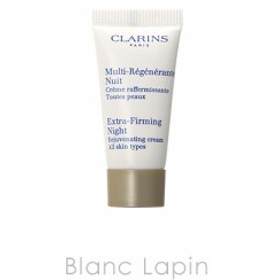 【ミニサイズ】 クラランス CLARINS ファーミングEXナイトクリーム オールスキン 5ml [053400]