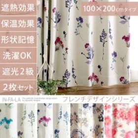 カーテン フレンチデザイン 洗濯OK ガーリー 冷暖房効率アップ IN-FA-LA 〔インファラ〕フレンチシリーズ 100×200cmタイプ ピンク グレ