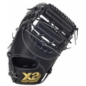 【送料無料】ザナックス:トラスト 軟式用グラブ 一塁手用【XANAX 野球 軟式 グローブ 一塁手用 ファーストミット】