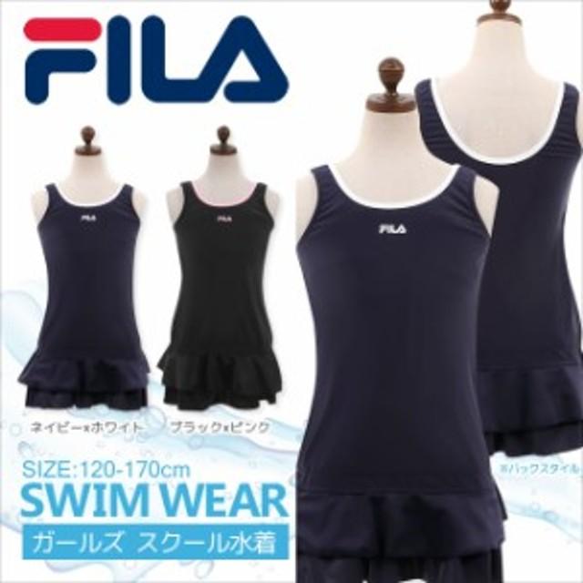 1f7aa70a5f6 フィラ FILA ガールズ セパレート タンキニ スクール水着 女子 キッズ・ジュニア (女の子) 120cm