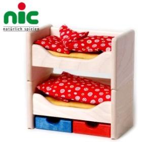 nic ニック社 Bodo Hennig ボードヘニッヒ ドールハウス 人形の家用 二段ベッド ~ドイツ・Bodo Hennig