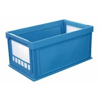 KUNIMORI プラスチック折畳みコンテナ パタコン N-150 ブルー 50200N150B(代引き不可)【送料無料】