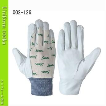 作業用手袋 革手袋 シモン 牛床革手袋 ロゴ入りメリヤス地 ゴムタック式 10双入り SIMON OG-126