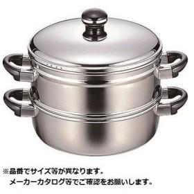 宮崎製作所 KND-013078 オブジェ OJ-7-6 蒸し器 22cm (KND013078)