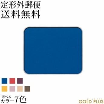 シュウウエムラ プレスドアイシャドー シマー(レフィル) 選べる全7色 -shuuemura-