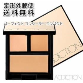 アディクション パーフェクト コンシーラー コンパクト 5g -ADDICTION-