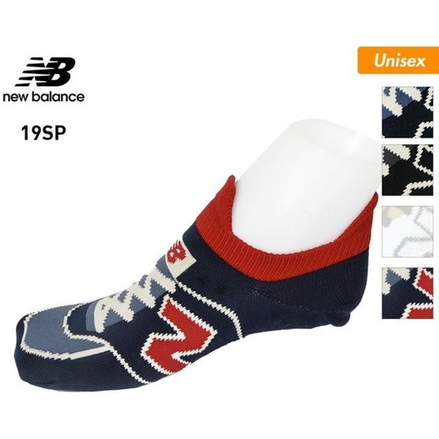 40b9516322c72 NEW BALANCE/ニューバランス メンズ&レディース 靴下 ソックス インナー シューズ柄 くつした くつ下 スニーカーソックス