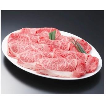 関村牧場・漢方和牛 カタロース すき焼き 約300g RK-61