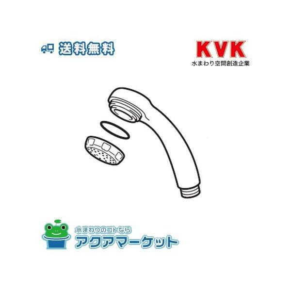 (白) 【HC16DW】 旧MYMバス水栓用シャワーヘッド