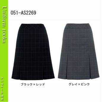 事務服 プリーツスカート 快適で心地いい着用感を実現!BONMAX 7号-15号