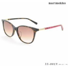 送料無料 marimekko/マリメッコ サングラス 33-0019 3カラー