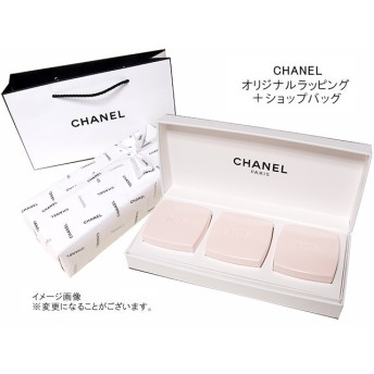 CHANEL LES CADEAUXシャネル N゜5ギフトコレクションN゜5 サヴォン(石けん)75g×3オリジナルラッピング&ショップバッグ付専用ギフトボックス入り