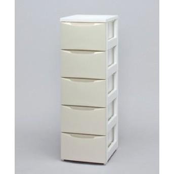 アイリスオーヤマ スリムチェスト CODシリーズ ホワイト/アイボリー COD-325(代引き不可)