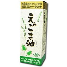 【えごま油】朝日 ASAHI えごま油 170g 食料品