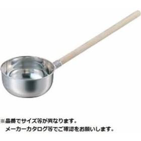 カンダ 05-0248-0305 18-8水杓子目盛付 14.5cm(1000cc) (0502480305)