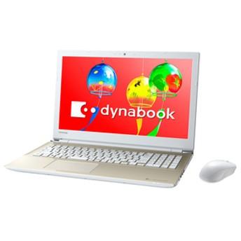 東芝ノートパソコンKuaL dynabookサテンゴールドPT45GGS-SEC3