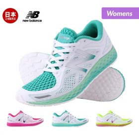 NEW BALANCE/ニューバランス レディース ランニング シューズ スニーカー 靴 くつ FRESH_FOAM_ZANTE_W