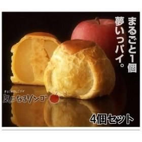 ラグノオ 気になるリンゴ 4個入(まるごとりんごパイ)