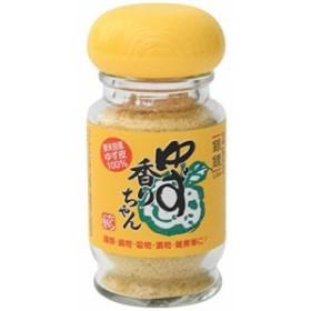 かぐらの里 柚子七味 ゆず香りちゃん 25g