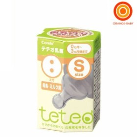 コンビ テテオ乳首母乳・ミルク用Sサイズ1個入