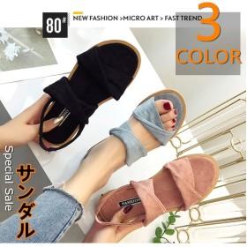 売れてます 夏に履きたいサンダル!【ご予約】 柔らかい素材/可愛いサンダル/平底/3Color /Blue/Pink/ Black / 22.5cm-25cm