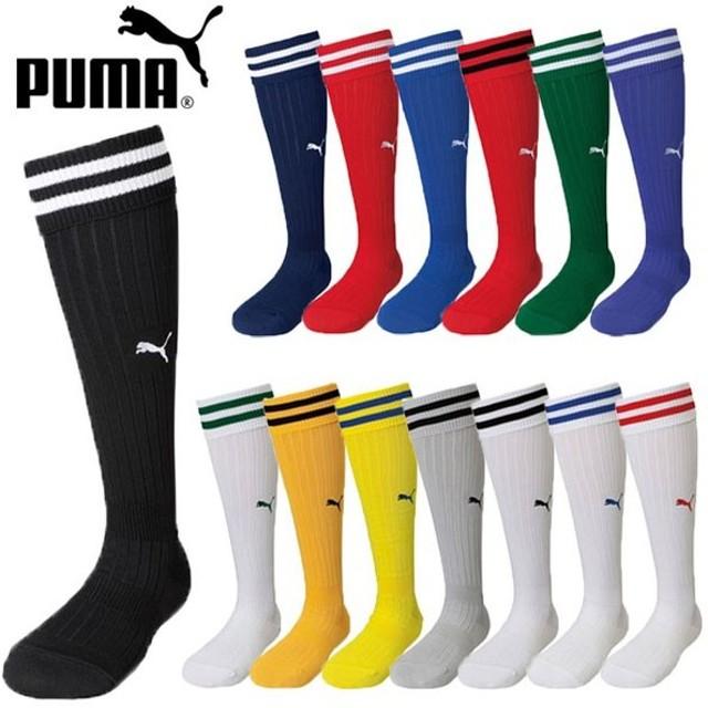 プーマ PUMA 靴下 メンズ 901393 ストッキング サッカーソックス サッカーストッキング フットサル ハイソックス スポーツ サッカーウェア 練習着 小物 クラブ