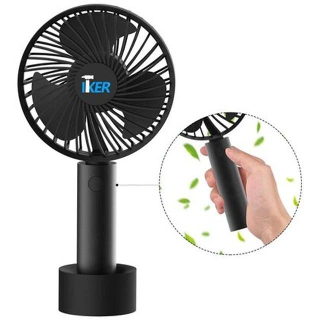 携帯扇風機 充電式 3段風量調節 大容量 2600mA 手持ち可能  静音運転 お手入れ簡単  スタンド付き 送料無料