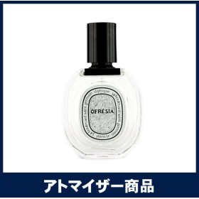 ディプティック オフレジア EDT 1ml 香水 レディース メンズ トムフォード ジョーマローン (メール便)