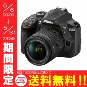【中古即納】送料無料 ニコン Nikon デジタル一眼レフカメラ D3400 AF-P 18-55 VR レンズキット ブラック 元箱あり フルハイビジョン動画
