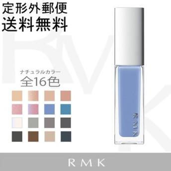 RMK ネイルポリッシュ 選べる全16色(ナチュラルカラー)