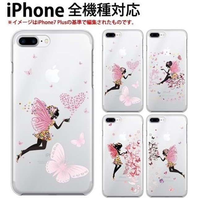 iPhonese 保護フィルム 付き iphone SE カバー ケース iPhone X 8 7 デコ 6s 6 Plus 携帯ケース 5s 5c フィルム iPhone XS se illust