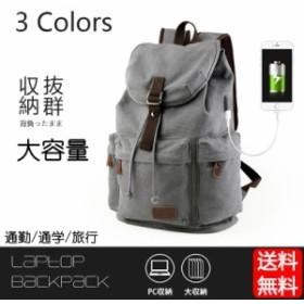 174604b7d969 MN リュックリュックメンズ人気 旅行 通勤 帆布バッグ カバンPCバックカバン バックパック 鞄