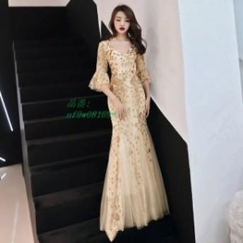 金色ドレス マーメイドイブニングドレス フレア袖 マーメイドドレス ロングドレス 発表会ドレス 二次会 パーティー 結婚式 30代 40代