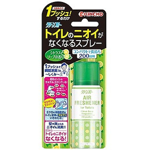 大日本除虫菊 トイレのニオイがなくなるスプレーシトラスソープの香り トイレニオイスプレーシトラスソープ