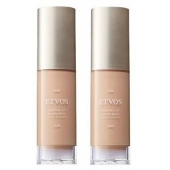 エトヴォス ミネラルUVグロウベース ETVOS メイク 化粧 下地 生っぽいツヤ感 低刺激処方 (2個セット)